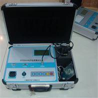 SUTE2010智能電導鹽密測試儀