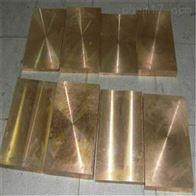 HPb59-1铜合金商家出厂价