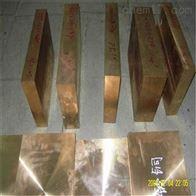 CuAl5As铜合金交货状态