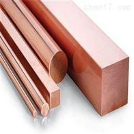 C34900铜合金板材