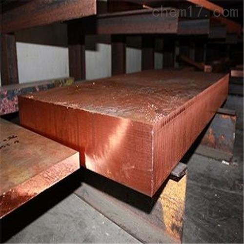 HMn55-3-1铜合金硬度
