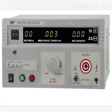 Rek RK2670AM高压耐压测试仪