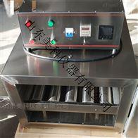 XGRL-4钻井液高温滚子加热炉