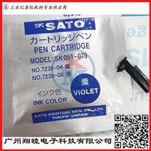 SATO佐藤温湿度记录笔