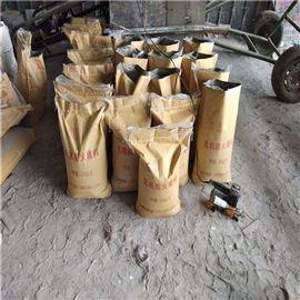无机堵料速固型防火堵料厂家多少钱一公斤