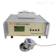 无锡华科 水分活度测定仪活度仪