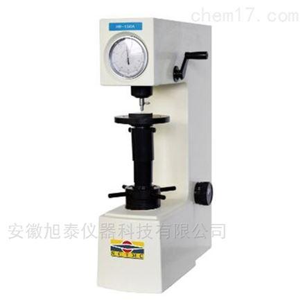 HR-150A洛氏硬度计