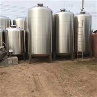 不锈钢卧式储罐山东厂家供应