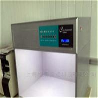 美国CSI织物标准光源对色箱