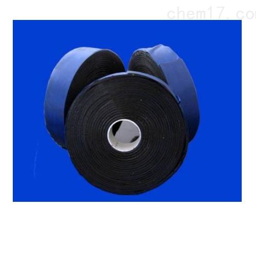 XHF-50橡套电缆阻燃热补胶带