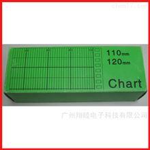 EM-001CHINO千野仪表打印纸
