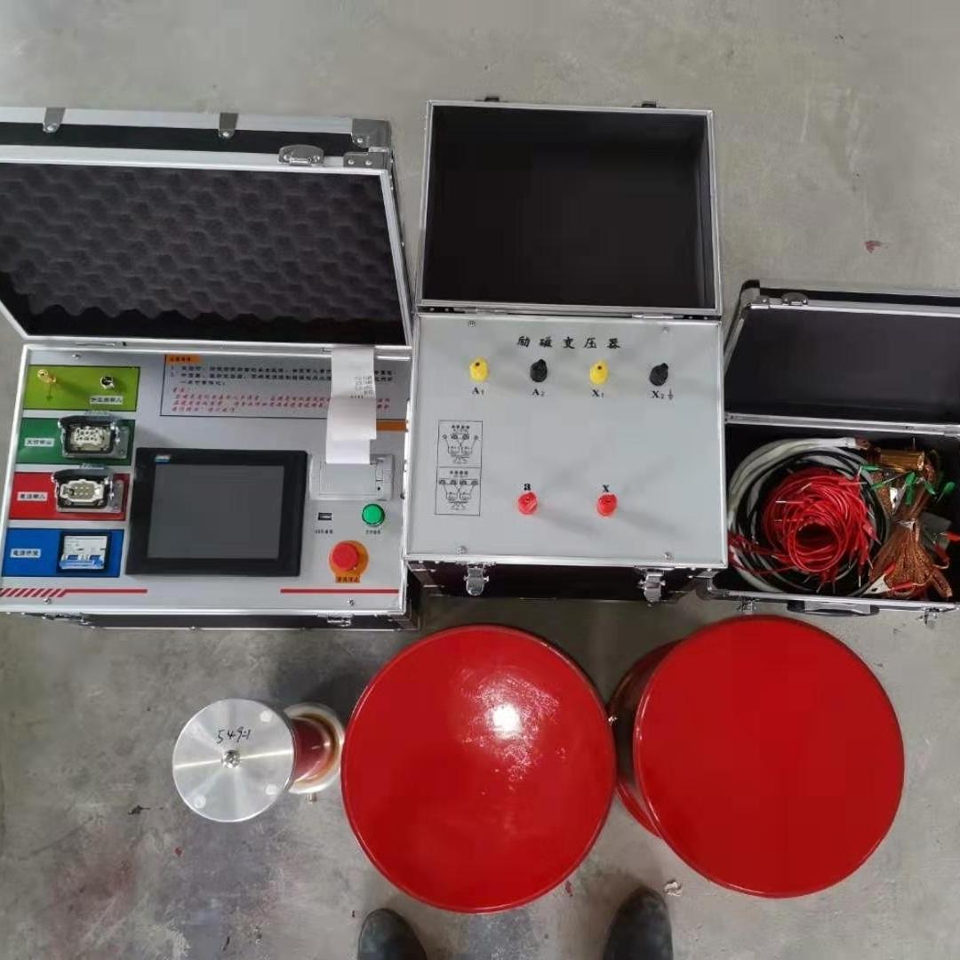 HVFRF型自动调频串联谐振试验系统