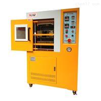 TR-501BD-W實驗室PVC硫化壓片機