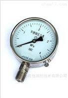 Y-100不銹鋼壓力表