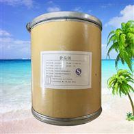 藻油粉生产厂家价格