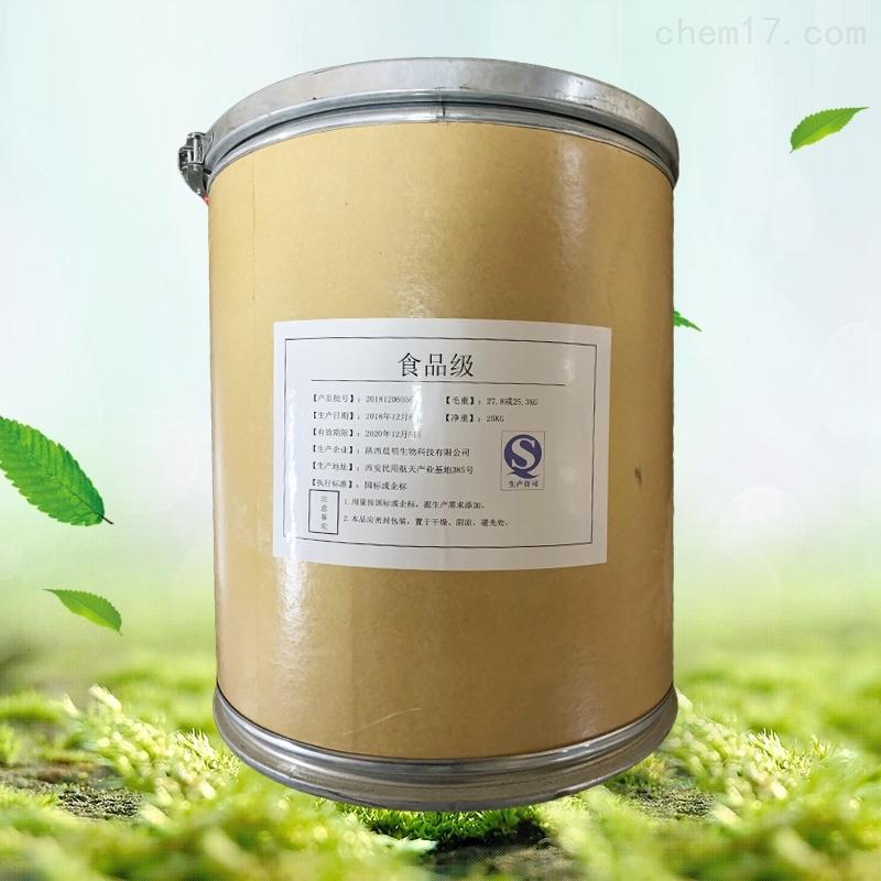 丙酮酸钙生产厂家价格