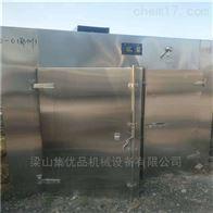 禹州二手化工不锈钢电气两用两门四车烘箱