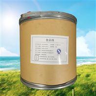 DL-丙氨酸生产厂家价格
