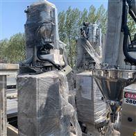 590进口二手碳粉灌装机多台