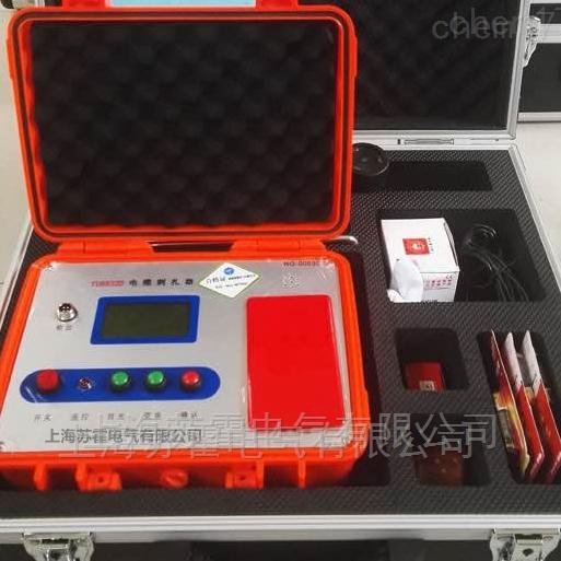 双枪扎伤器/电缆安全刺扎器
