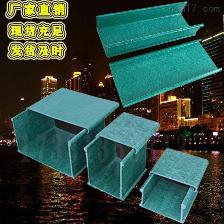 天津市玻璃钢槽式梯式电缆桥架生产厂家