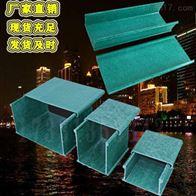 50/100/150/200/250/300天津市玻璃钢槽式梯式电缆桥架生产厂家