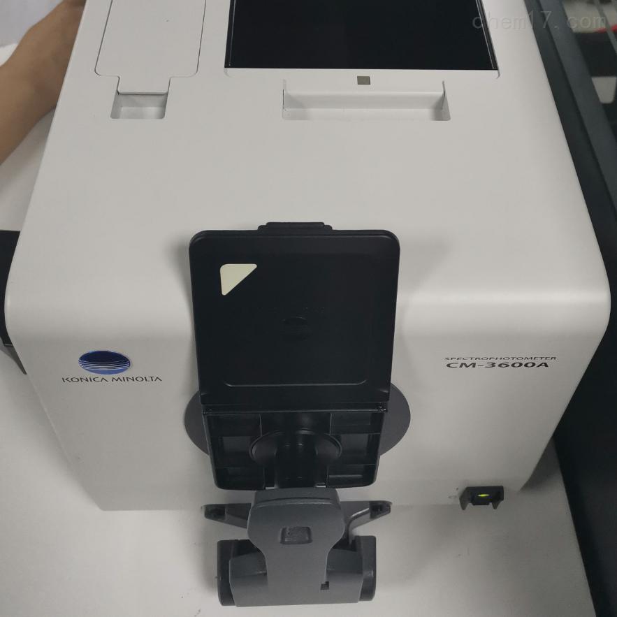 美能达CM-3600A台式分光光度仪