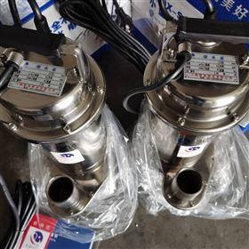 QDX10-16-0.75不锈钢潜水泵