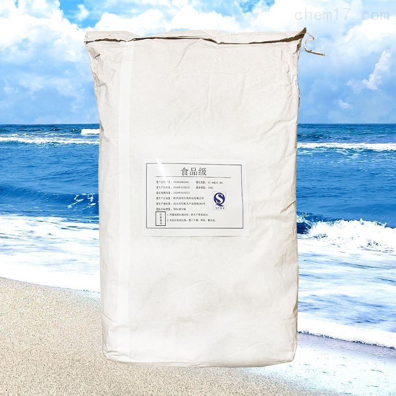 L-赖氨酸盐酸盐生产厂家价格