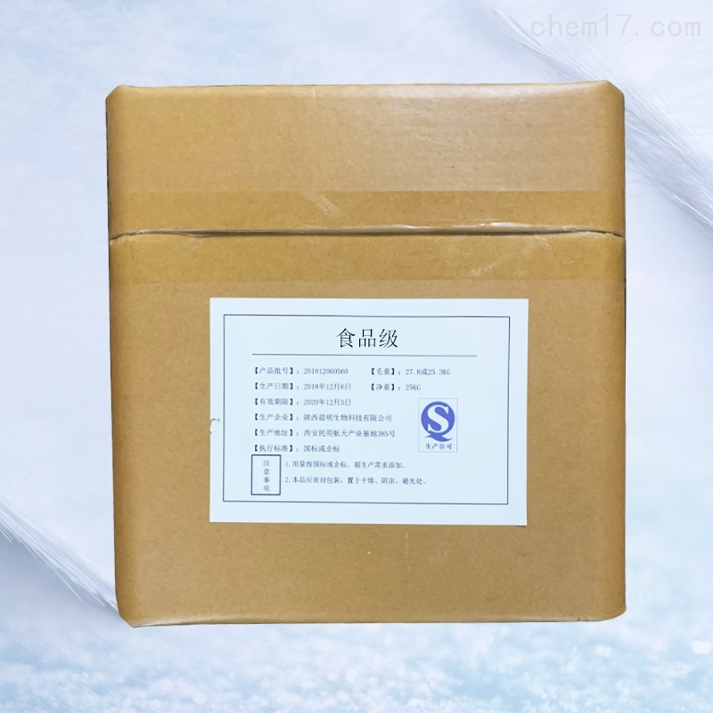 L-酪氨酸生产厂家价格