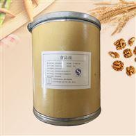 L-丝氨酸生产厂家价格