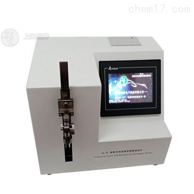 LG18671-D采血针连接牢固度试验仪