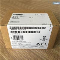 6ES7212-1AB23-0XB8西门子 200CPU