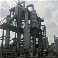 3吨闲置多台3吨二手单效浓缩蒸发器