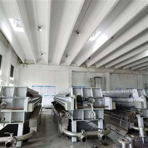 黑龙江出售500平方快开式二手厢式压滤机