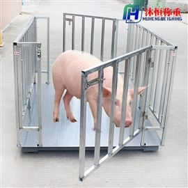 SCS-2t沈阳2吨称猪地磅价格,带围栏平台秤