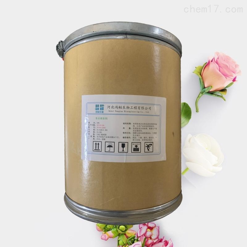 茶氨酸生产厂家厂家
