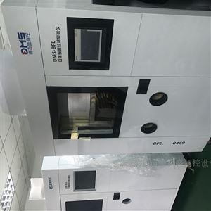 北京医用口罩阻燃箱性能测试仪厂家现货