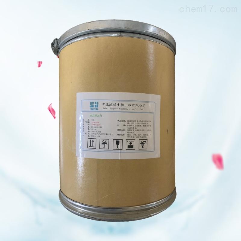 L精氨酸生产厂家厂家