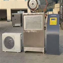 ZFS60-80型液晶显示全自动控温控湿设备免安装