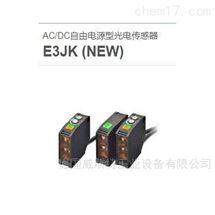 E3JK-DR14 2MOMRON欧姆龙扩散反射型传感器E3JK-DR14 2M