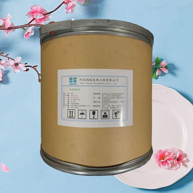 L-亮氨酸生产厂家厂家