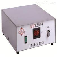 96-2型大容量攪拌器