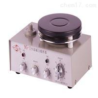 95-1型定時加熱磁力攪拌器