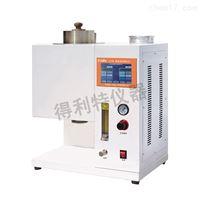 A1260微量殘炭檢測儀