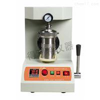 A1140氯含量檢測儀