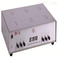 84-1A型(6)多工位磁力攪拌器