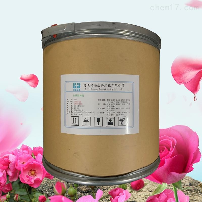 L-色氨酸生产厂家厂家