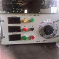 STDL-5III三相小電流發生器
