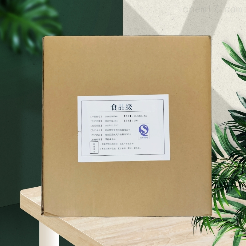 D-泛酸钙生产厂家价格